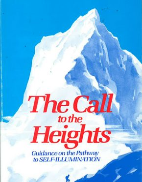Call-Heights