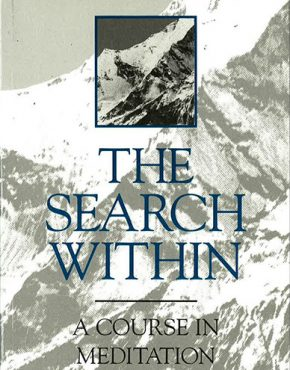 the-search-within
